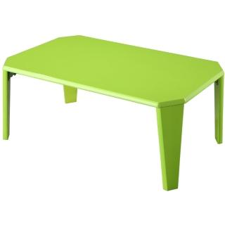 【EASY HOME】日式鏡面折疊和室桌/小茶几(魔鏡綠)