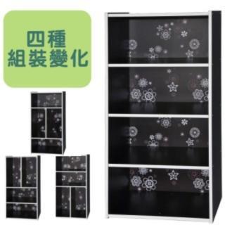 【EASY HOME】四格百變可堆疊收納組合櫃(五色可選)