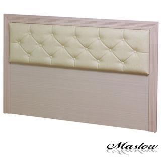 (Maslow-簡約白橡菱紋)加大床頭片-6尺