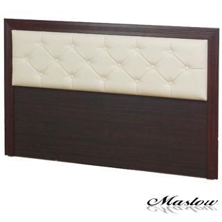 (Maslow-簡約胡桃菱紋)雙人床頭片-5尺