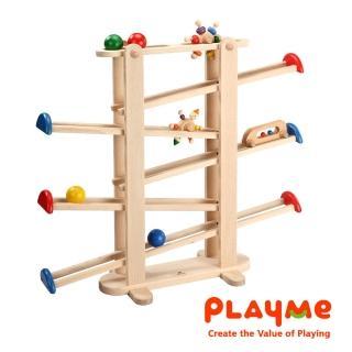 PlayMe遊樂園:)木製趣味滾球玩具