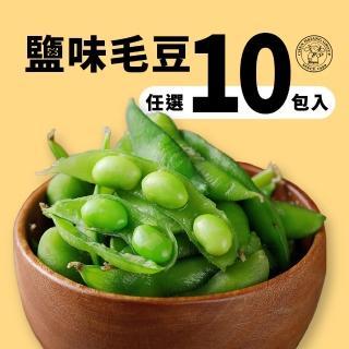 【禎祥食品】禎祥外銷日本鹽味毛豆(10包入)