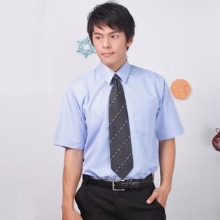 【JIA HUEI】短袖男仕吸濕排汗襯衫 藍色(台灣製造)