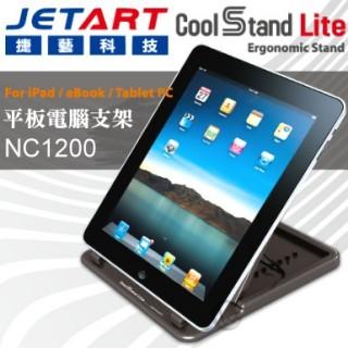 Jetart 捷藝 CoolStand NC1200 台灣製 360度旋轉 平板電腦支架