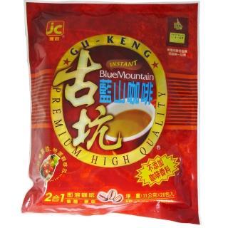 【建銓】古坑藍山即溶咖啡無糖二合一袋裝30入(11g-入)