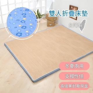 【大和】青芳草兩用雙人床墊