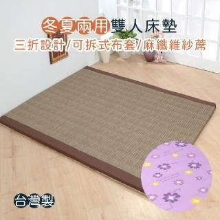 【大和】仿麂冬夏兩用雙人床墊