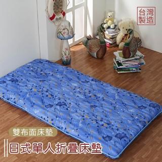 【大和】溫眠日式單人床墊
