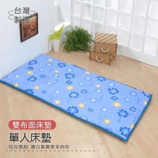 【大和】輕鬆單人床墊