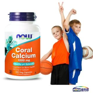 【NOW健而婷】珊瑚鈣(100顆/瓶)
