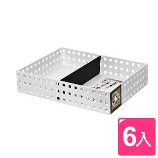 【方塊積木】小物收納1號籃附隔板(6入)