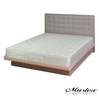 (Maslow-北歐美學白橡)加大掀床組-6尺(不含床墊)3色可選