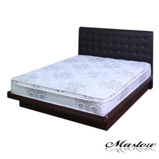 (Maslow-流行主義胡桃)雙人掀床組-5尺(不含床墊)