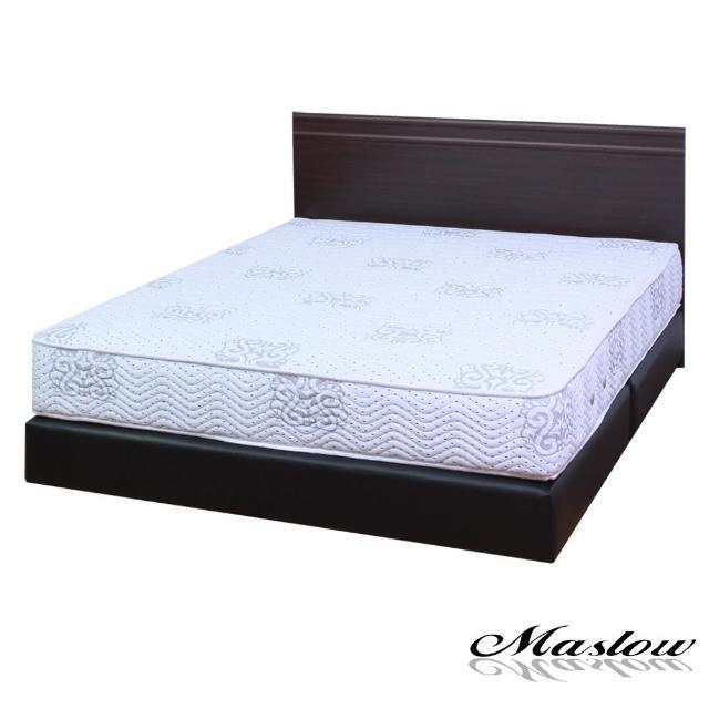 (Maslow-美學主義胡桃)單人床組-3.5尺(不含床墊)