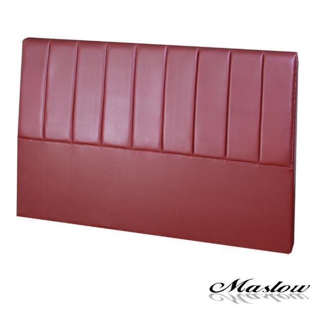 【Maslow-簡約線條皮製】加大床頭-6尺(紅)