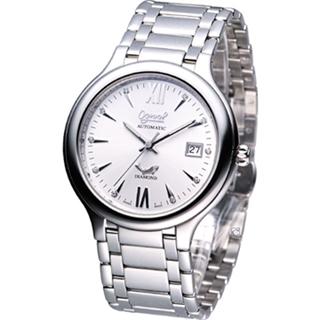 【Ogival 愛其華】百搭時尚 機械錶(3832AJMS銀白色款)