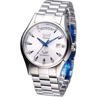 【Ogival 愛其華】奢華精選 機械錶(3357AJMS銀白色款)
