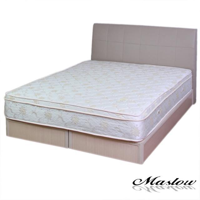 (Maslow-格調混搭)單人床組-3.5尺(不含床墊)