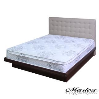 (Maslow-北歐美學胡桃)雙人掀床組-5尺(不含床墊)3色可選