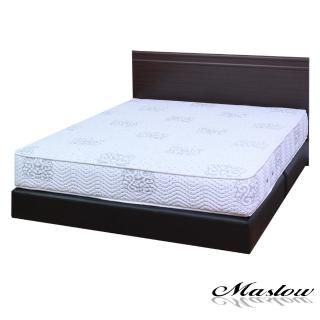 (Maslow-美學主義胡桃)雙人床組-5尺(不含床墊)
