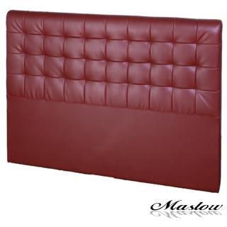 (Maslow-時尚格紋皮製)單人床頭-3.5尺(暗紅)