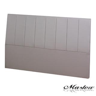 (Maslow-簡約線條皮製)雙人床頭-5尺(卡其)
