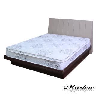 (Maslow-米蘭胡桃)加大掀床組-6尺(不含床墊)3色可選