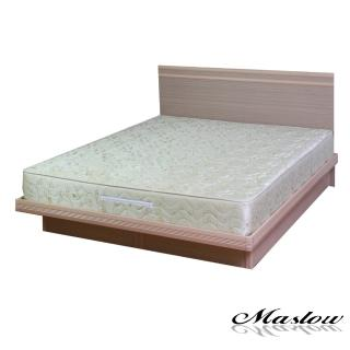 (Maslow-悠活白橡)加大掀床組-6尺(不含床墊)