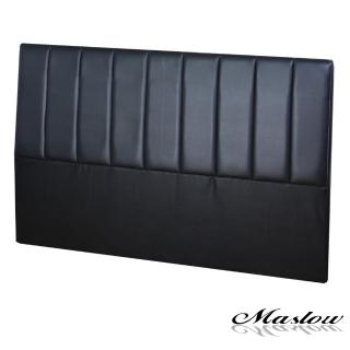 (Maslow-簡約線條皮製)雙人床頭-5尺(黑)
