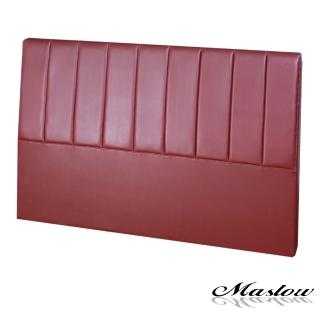 (Maslow-簡約線條皮製)單人床頭-3.5尺(紅)