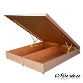 【Maslow-獨特邊框】單人掀床架-3.5尺(4色)