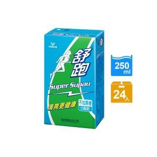 【舒跑】原味運動飲料鋁箔包 250ml(24入-箱)