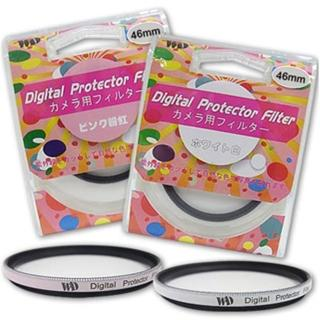 WD Digital Protector Filter彩色薄框UV保護鏡-46mm