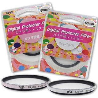 WD Digital Protector Filter彩色薄框UV保護鏡/58mm