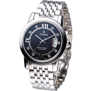 【TITONI】世紀之星 紳士機械錶(83738S-363)