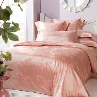 義大利La Belle《柔漾戀曲》雙人緹花四件式被套床包組