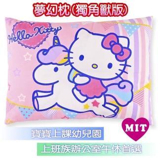 【HELLO KITTY】寶寶枕