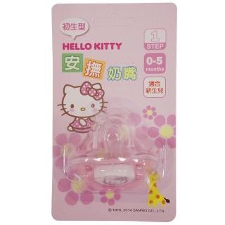 【HELLO KITTY】拇指型安撫奶嘴