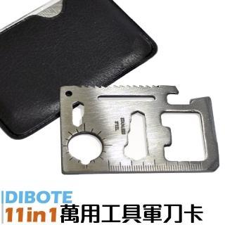 【迪伯特DIBOTE】萬用求生軍刀卡/工具卡/開罐器/側刀/起子/鋸子