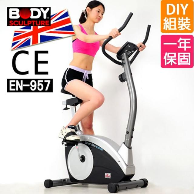 【BODY SCULPTURE】數位磁控健身車 BC-6510D(C016-6510)