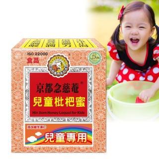 【京都念慈菴】兒童枇杷膏隨身包(15克*16包)
