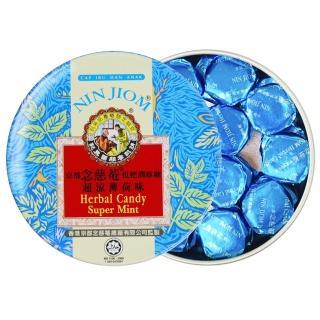 【京都念慈菴】枇杷潤喉糖-超涼薄荷味(60g鐵盒)
