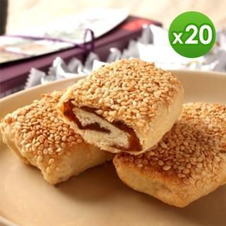 【鐵金鋼】燒餅鳳梨酥20盒組(壹周刊報導)