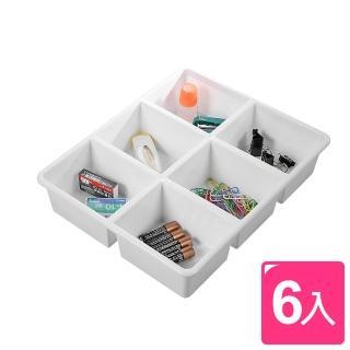 【白事達】6格萬用收納盒(6入)