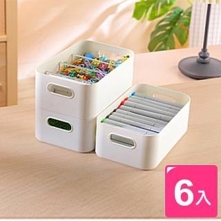 【白事達】2號方形收納盒附隔板(6入)