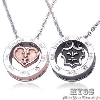 【MYOS】MYOS愛的盾牌_316L西德鋼對鍊
