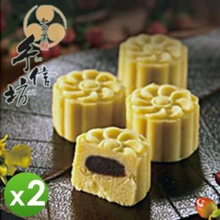 【手信坊】桐花綠豆糕(二盒)