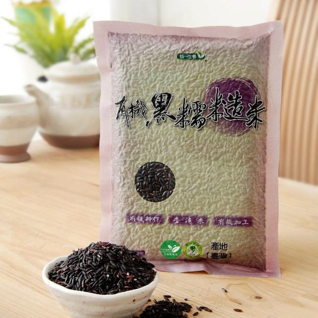 【統一生機】有機黑糯糙米(450G-包)