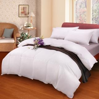 【Jumendi-浪漫風尚.白】台製加大羽絲絨被(含2枕)