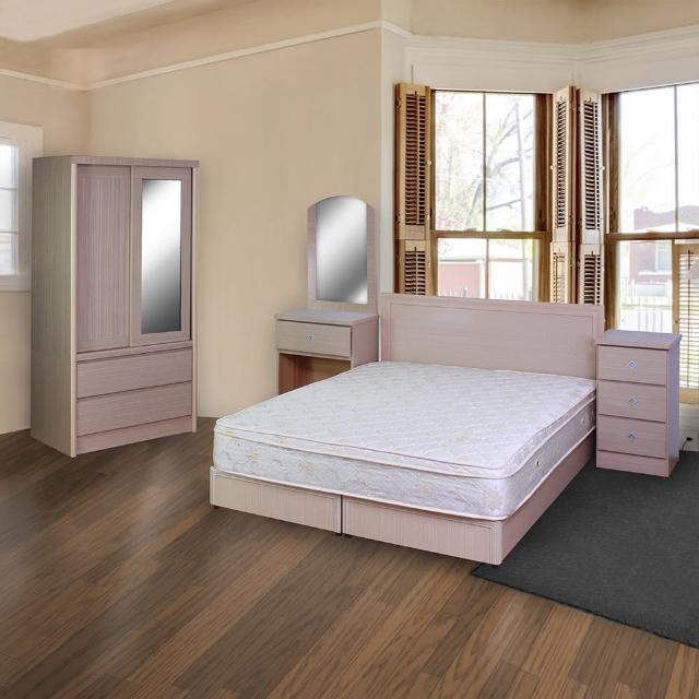 克拉克6件式房間組(2色可選)